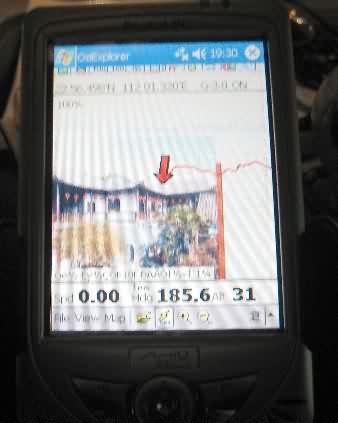 东风 东风 湛江城区 全中国版 地图来了 高清图片